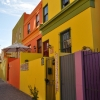bo-kaap-south-africa