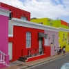 children-in-bo-kaap-south-africa