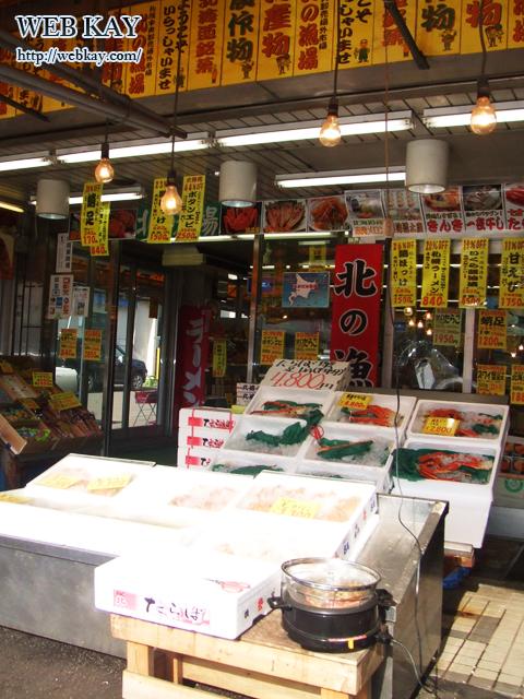 札幌市内の市場