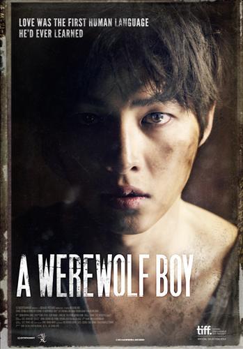映画 私のオオカミ少年 A Werewolf Boy ソン・ジュンギ