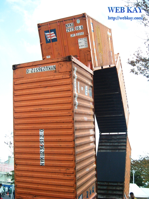 横浜トリエンナーレ 2005 現代アート 国際展