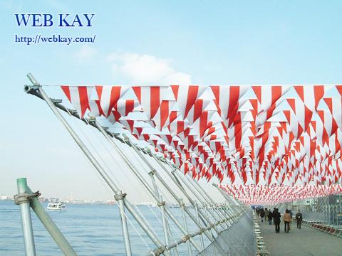 横浜トリエンナーレ 2005 現代アート 国際展 アートサーカス 日常からの跳躍