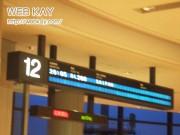 サイパン デルタ 空港 飛行機 搭乗口