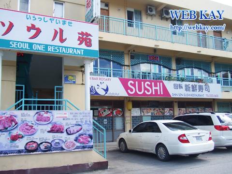 サイパン ガラパン 散策 面白い店 面白い店看板