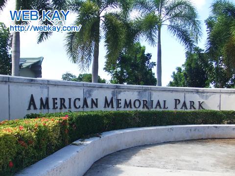 サイパン アメリカンメモリアルパーク AMERICAN MEMORIAL PARK