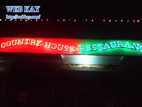 サイパン ステーキレストラン カントリーハウス CONTRYHOUSE RESTAURANT