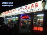 サイパン ガラパン 散策 面白い店 アメリカ西海岸のクレイジーなグッズのお店
