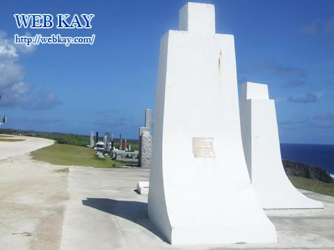 サイパン バンザイクリフ(Banzai Cliff) 慰霊碑 太平洋之塔