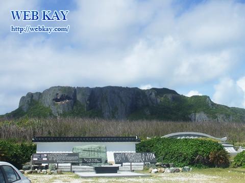 サイパン バンザイクリフ(Banzai Cliff) 慰霊碑 スーサイドクリフ