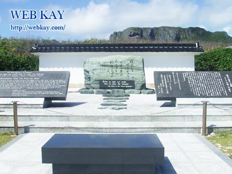サイパン バンザイクリフ(Banzai Cliff) 慰霊碑