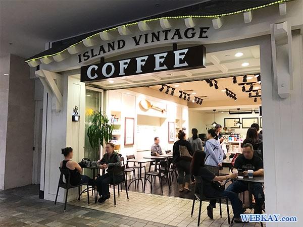 アイランド・ヴィンテージ・コーヒー island vintage coffee hawaii ハワイ 食べログ アラモアナセンター