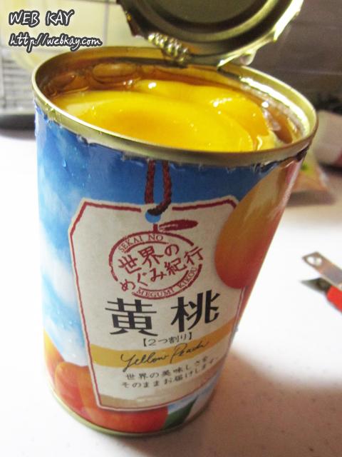 カキ氷 材料 黄桃