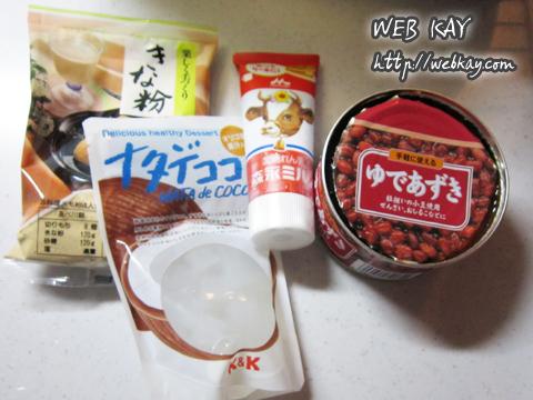 カキ氷 材料 ナタデココ ゆであずき 練乳 きな粉