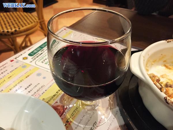 赤ワイン 武蔵小杉 イタリアン Bar Del Sole バール ららテラス 食べログ