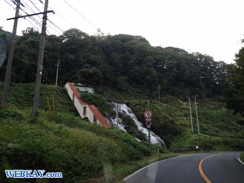 止滝発電所 国道103号線沿いにあった滝