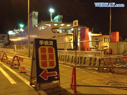 津軽海峡フェリー 青森フェリーターミナル 乗用車待機場