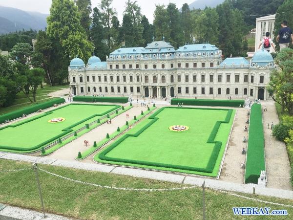 ベルベデーレ宮殿(オーストリア)
