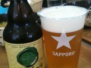 北海道小樽ビール