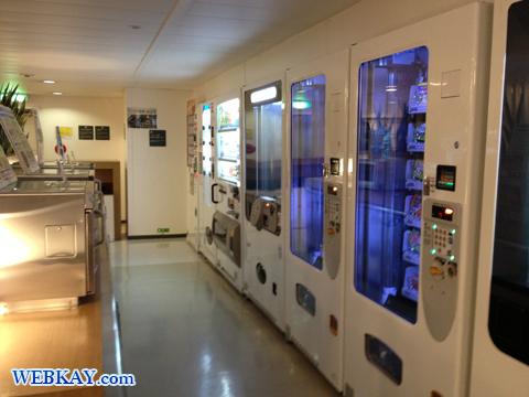 ブルードルフィン 青森 セルフ食事スペース&自動販売機