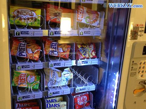ブルードルフィン 青森 自動販売機 お菓子
