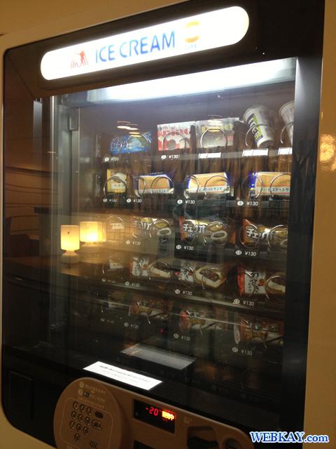 ブルードルフィン 青森 自動販売機 アイスクリーム