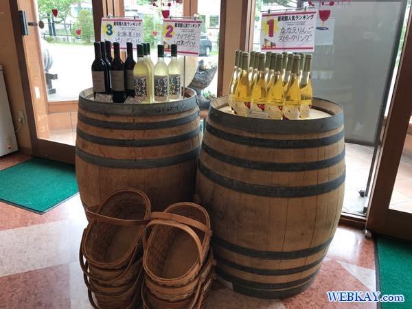 人気ランキング はこだてわいん葡萄館 函館ワインぶどう館 hakodate wine budokan
