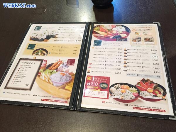 海鮮丼 レストラン とびっちょ 江ノ島 食べログ 江ノ電