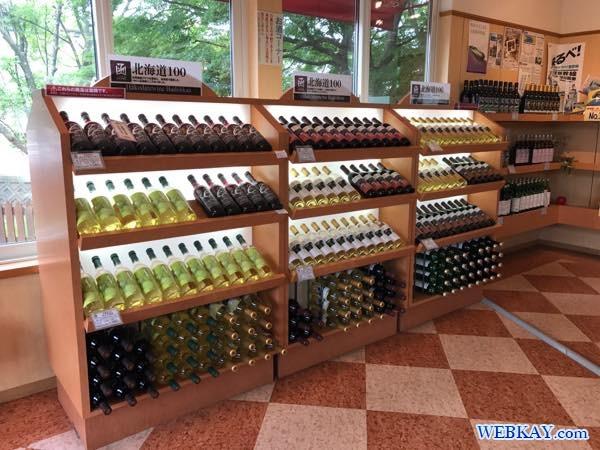 北海道100 はこだてわいん葡萄館 函館ワインぶどう館 hakodate wine budokan
