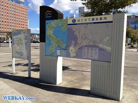 函館駅 hakodate station はこだて観光案内 周辺 北海道