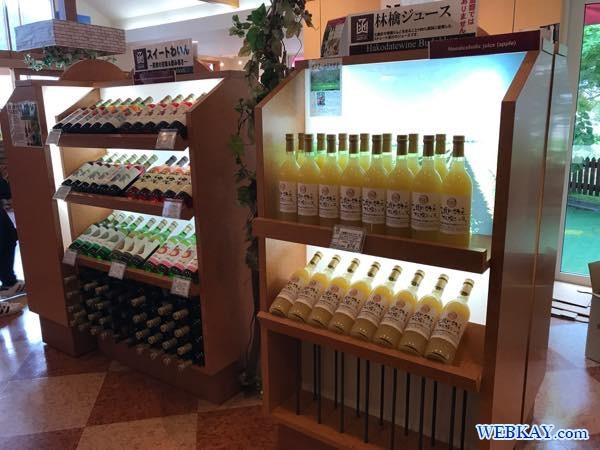 スイートワイン 林檎ジュース はこだてわいん葡萄館 函館ワインぶどう館 hakodate wine budokan