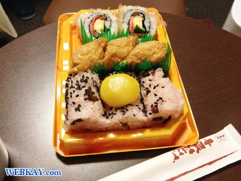 丸井今井 地下スーパー お弁当 デパート