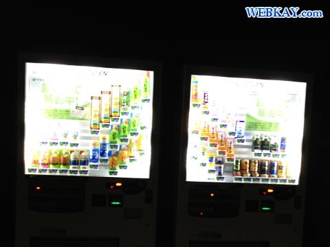 自動販売機 函館山 はこだてやま 夜景 日本三大夜景 夜景スポット