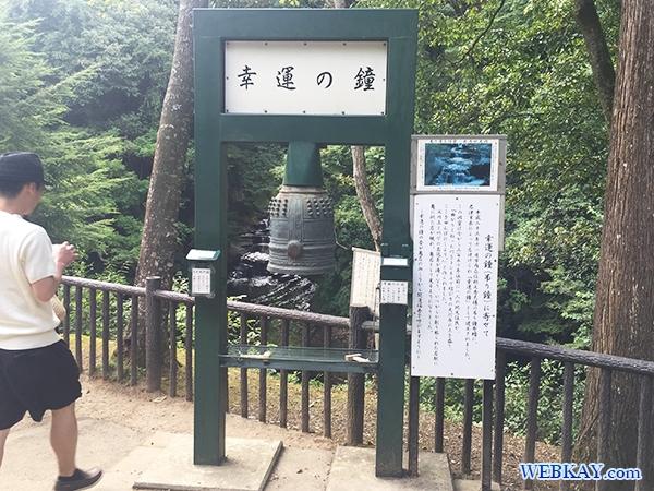 幸運の鐘 濃溝(のうみぞ)の滝 清水渓流公園 千葉県君津市 chiba nomizo waterfall