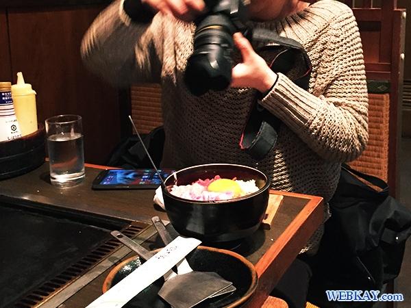 鎌倉 惚太郎 お好み焼き&もんじゃ 食べログ