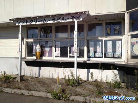かに飯 カニ弁当 かに市場 北海道 食べログ