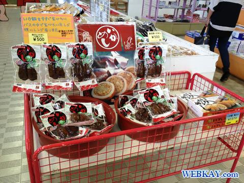 かに飯 カニ弁当 ドライブイン かなや 北海道 食べログ