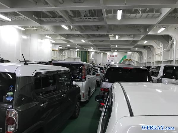 乗船 フェリー大函丸 だいかんまる 津軽海峡 tsugarukaikyo ferry daikanmaru ship standard 船旅