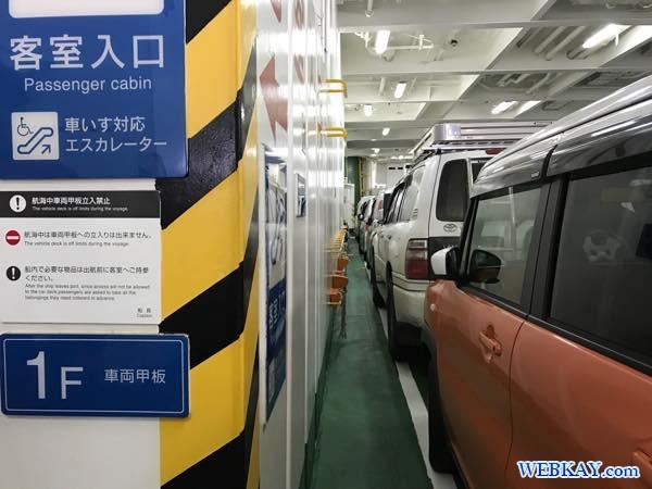客室入口 フェリー大函丸 だいかんまる 津軽海峡 tsugarukaikyo ferry daikanmaru ship standard 船旅
