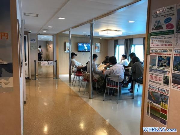 優先席 フェリー大函丸 だいかんまる 津軽海峡 tsugarukaikyo ferry daikanmaru ship standard 船旅