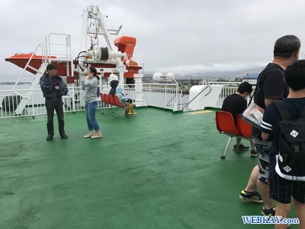 フェリー大函丸 だいかんまる 津軽海峡 tsugarukaikyo ferry daikanmaru ship standard 船旅