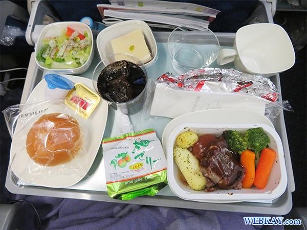 ビーフ 機内食 大韓航空 KAL 成田 ハワイ 대한항공 ホノルル hawaii honolulu KOREAN AIR LINES
