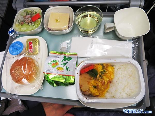 チキン 機内食 大韓航空 KAL 成田 ハワイ 대한항공 ホノルル hawaii honolulu KOREAN AIR LINES