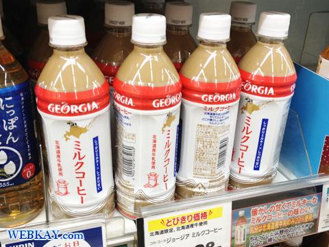 北海道限定ミルクコーヒー 食べログ 北海道 北見 スーパー イオン北見店