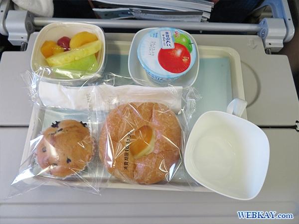 機内食 大韓航空 KAL 成田 ハワイ 대한항공 ホノルル hawaii honolulu KOREAN AIR LINES