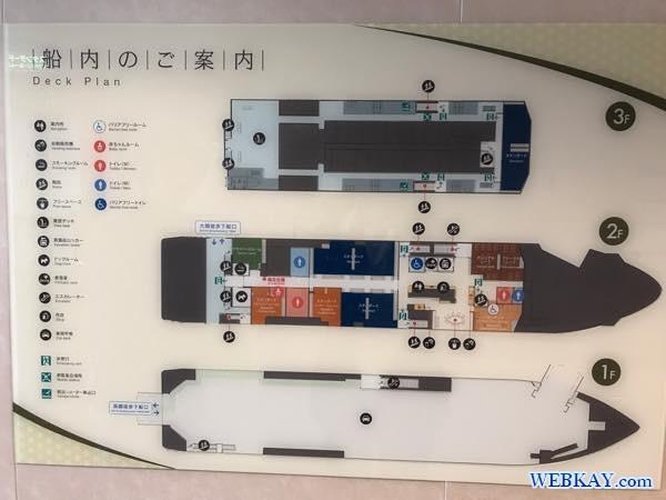 船内図 フェリー大函丸 だいかんまる 津軽海峡 tsugarukaikyo ferry daikanmaru ship standard 船旅