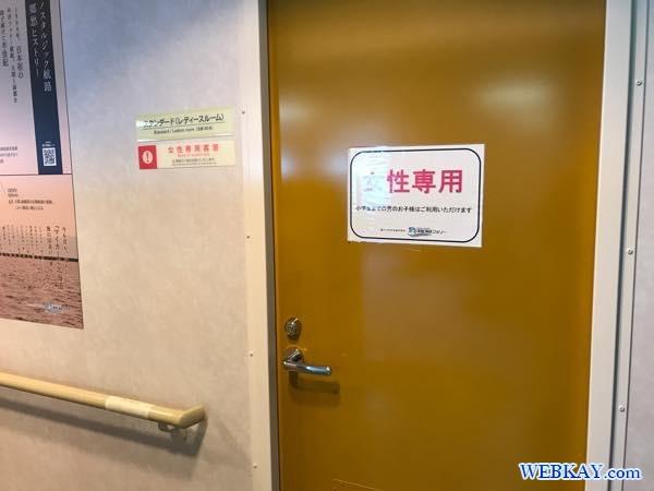 女性専用 フェリー大函丸 だいかんまる スタンダード ferry daikanmaru ship standard 船旅