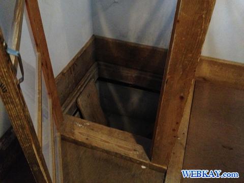 五翼放射状平屋舎房 トイレ
