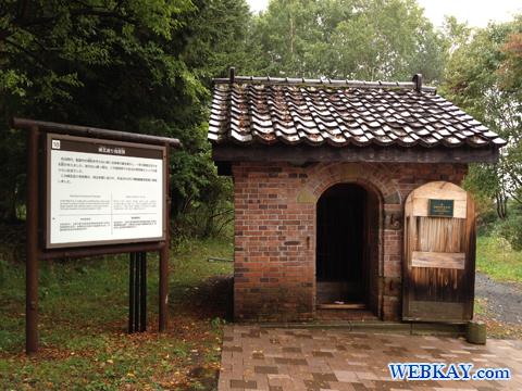 煉瓦造り独居房 博物館 網走監獄 観光地 ぶらり旅 歴史 網走刑務所