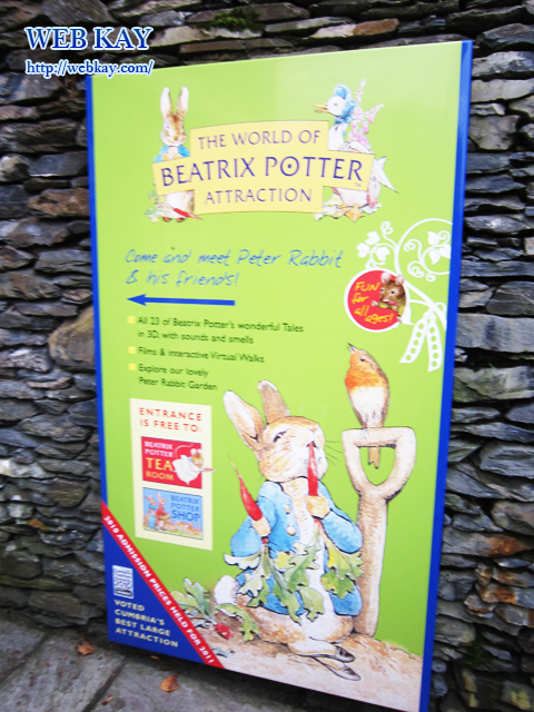 ビアトリクス・ポターの世界(The World of Beatrix Potter Attraction)