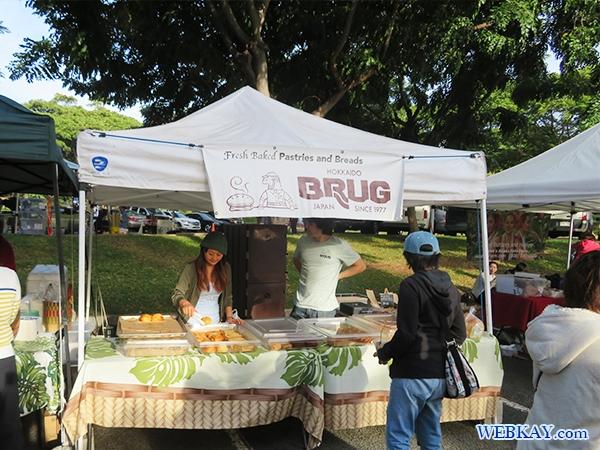 HOKKAIDO BRUG ハワイ KCCファーマーズマーケット hawaii KCC saturday Farmer's Market 朝市